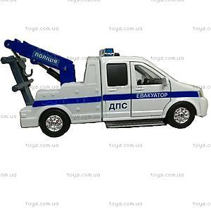 Игрушечный эвакуатор «Милиция» с машинкой, CT-1241-W(WB), купить