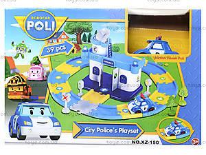 Игрушечный гараж для машин «Робокар Поли», XZ-150, отзывы
