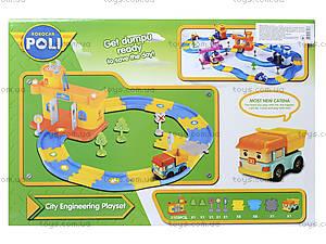 Игрушечный гараж «Робокар Поли», зеленый, XZ-153, магазин игрушек