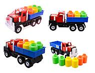 Игрушечный грузовик для детей, 153, фото