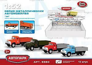 Игрушечный грузовик ЗИЛ серии «Автопарк», откидной борт, 6560
