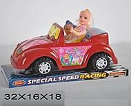 Игрушечный кабриолет для кукол, 299-1, фото
