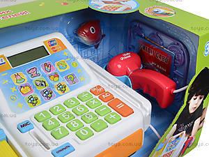 Игрушечный кассовый аппарат «Магазин», 7340, цена