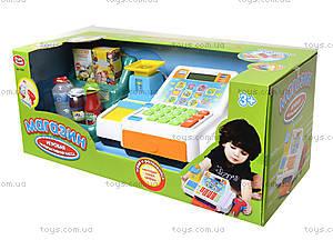 Игрушечный кассовый аппарат «Магазин», 7340, детские игрушки