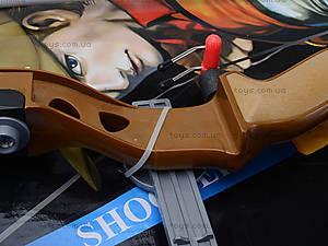 Игрушечный комплект «Лук со стрелами», 9822-6, цена