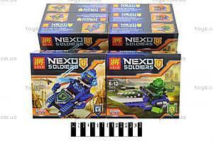 Игрушечный конструктор «Nexo Soldiers», 79275