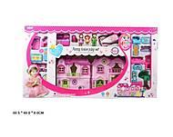 Игрушечный кукольный дом с мебелью, 32664A-1, купить