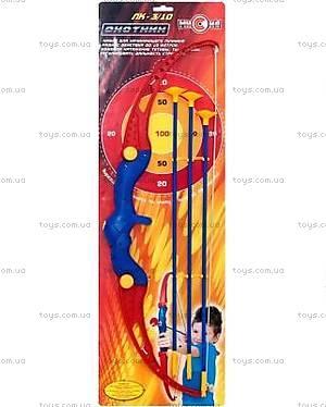 Игрушечный лук со стрелами «Охотник» , MY47877, фото