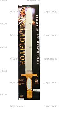 Игрушечный меч «Гладиатор», 0845A