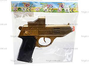 Игрушечный механический пистолет, WX002, отзывы
