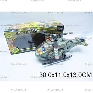 Игрушечный музыкальный вертолет, 8880