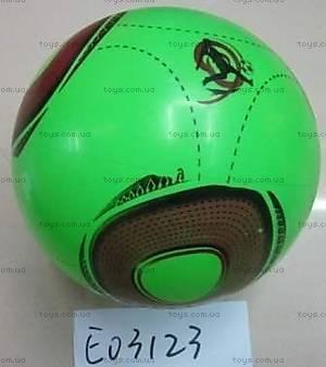 Игрушечный мяч для детей, E03123.1