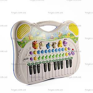 Игрушечный синтезатор «Поющие друзья», PK39FY, купить