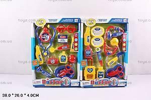 Игрушечный набор для детей «Юный доктор», HJ004