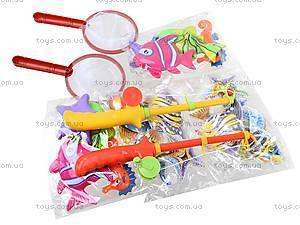 Игрушечный набор для рыбалки в чемодане, 28-C, купить