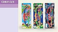 Игрушечный набор «Лук и стрелы» для детей, CD83123, toys.com.ua