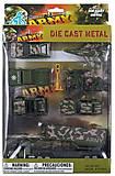 Игрушечный набор мини-транспорт «Армия» 9 элементов, 358927, купить игрушку