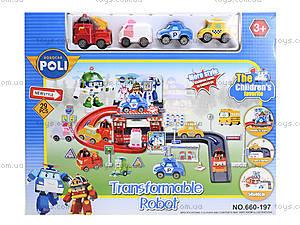 Игрушечный паркинг для машин «Робокар Поли», 660-197, toys.com.ua