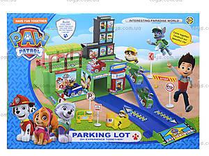 Паркинг «Щенячий патруль» в коробке, ZY-567, купить