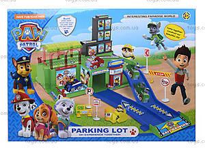 Паркинг «Щенячий патруль» в коробке, ZY-567, отзывы