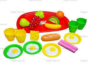 Игрушечный Поднос «Завтрак», 955 в.2, цена