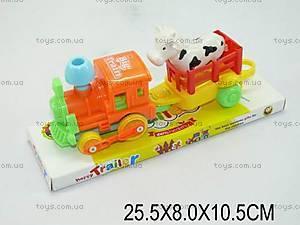 Игрушечный поезд с прицепом и животным, 626