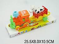 Игрушечный поезд с прицепом и животным, 626, купить