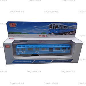 Игрушечный поезд «Вагон метро», SB-14-01