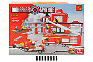 Игрушечный пожарный участок - конструктор, 21001
