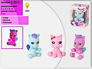 Игрушечный «Пони», L-15-1, купить