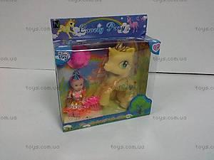 Игрушечный пони, с куклой, HY8688-A2