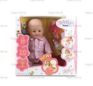 Игрушечный пупс Baby born, с аксессуарами для ухода, 80058-17