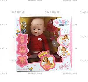 Игрушечный пупс Baby born с набором аксессуаров, 863578-K