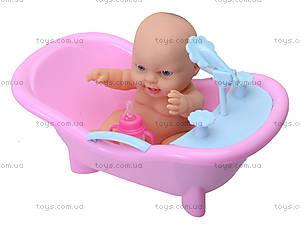 Игрушечный пупс в ванной с игрушками, 2828, купить