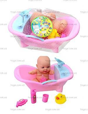Игрушечный пупс в ванной с игрушками, 2828