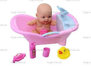 Игрушечный пупс в ванной с игрушками, 2828, цена