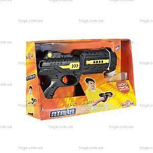 Игрушечный пистолет для детей «Атака» , M01+, фото