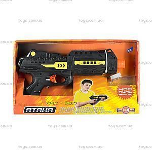 Игрушечный пистолет для детей «Атака» , M01+