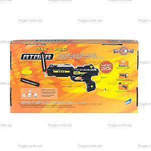 Игрушечный пистолет для детей «Атака» , M01+, цена