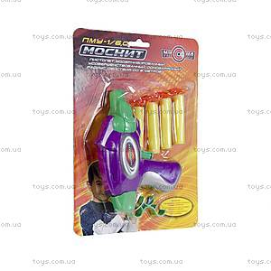 Игрушечный пистолет для детей «Москит», WG255477, отзывы