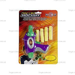 Игрушечный пистолет для детей «Москит», WG255477