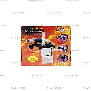 Игрушечный пистолет для детей «Шторм», WG168874, цена