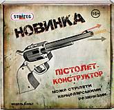 Игрушечный пистолет - конструктор «Кольт», 403, купить