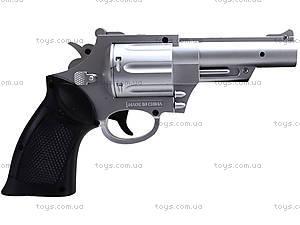 Игрушечный пистолет с дартсом, 168-3, цена