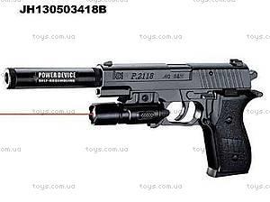 Игрушечный пистолет с глушителем на пульках, P2118-D