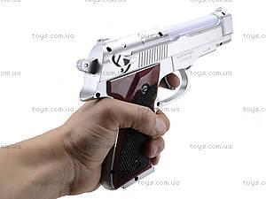 Игрушечный пистолет с гранатой, 3488-1A, купить