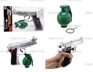Игрушечный пистолет с гранатой, 3488-1A