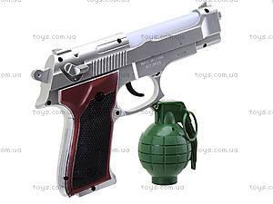 Игрушечный пистолет с гранатой, 3488-1A, цена