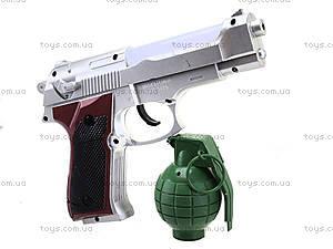 Игрушечный пистолет с гранатой, 3488-1A, игрушки