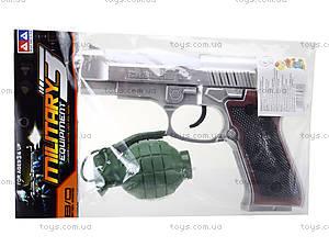 Игрушечный пистолет с гранатой, 3488-1A, детские игрушки